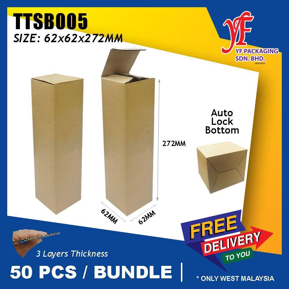 TTSB005
