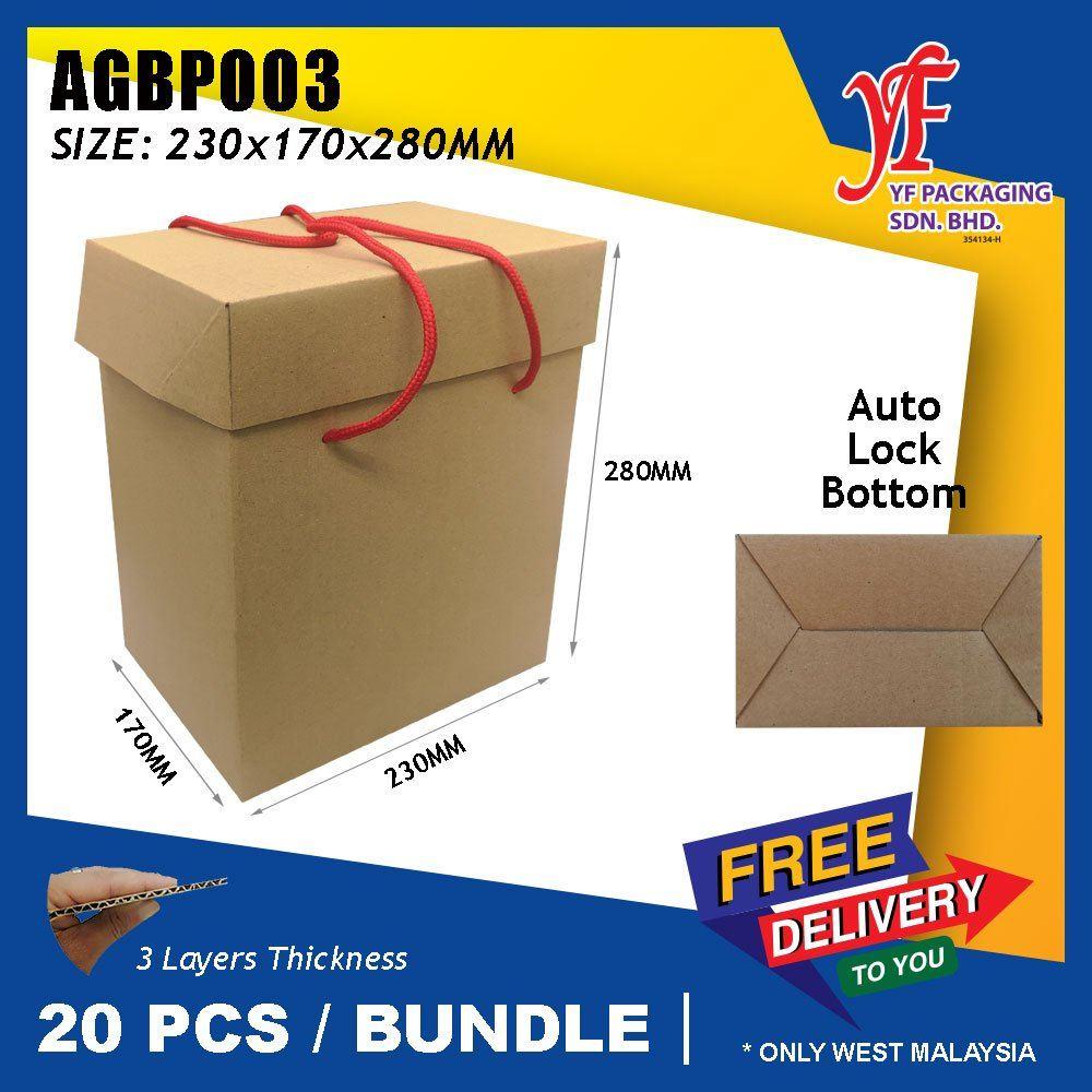 AGBP003