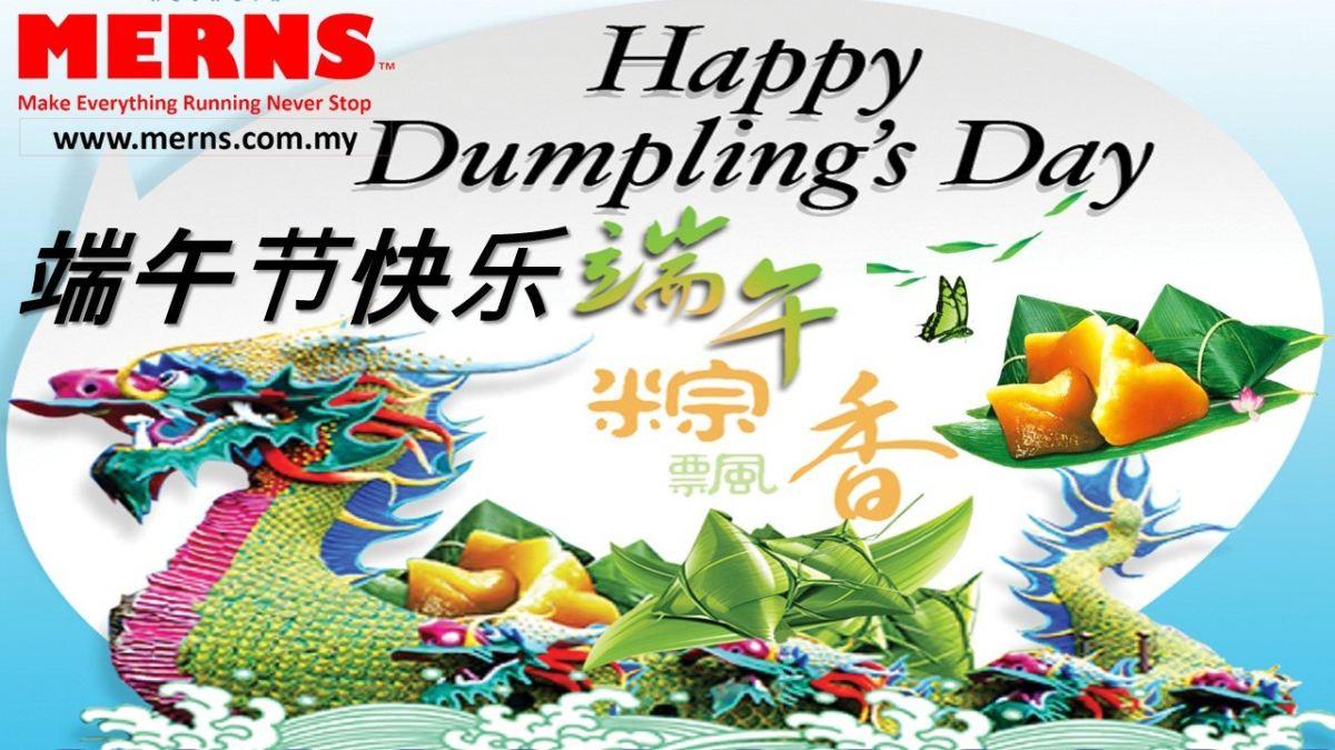 Happy Dumpling's Day