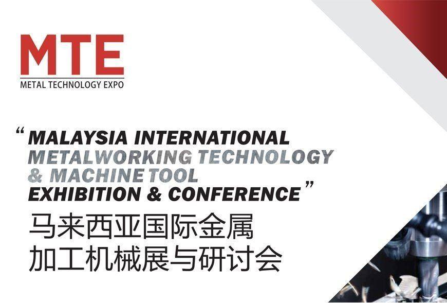 MTE 24-27 April 2019