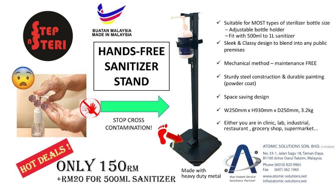 Hand Free Sanitizer Stand