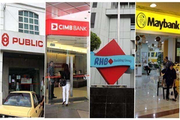 2021年的复苏可以应对银行业的低迷