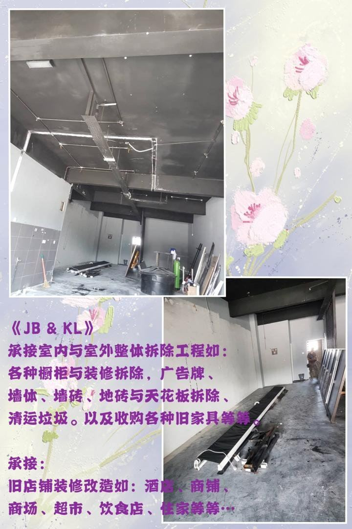 Buiding demolition work,Rubbish Disposal,Old Furniture Recycling,Building Remodeling work