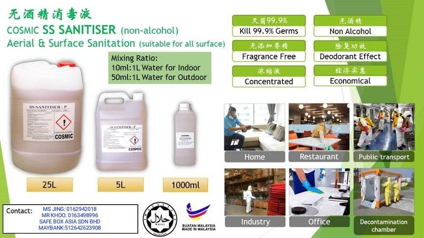 SS SANITIZER-NON ALCOHOL
