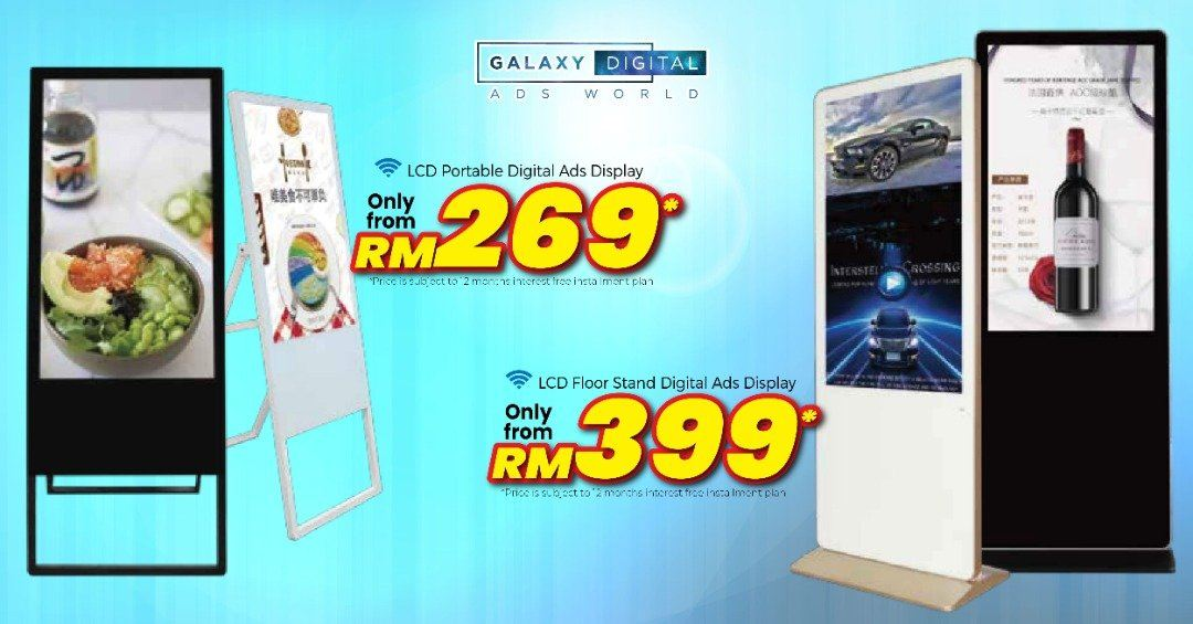 LCD Floor Stand & Portable Digital Ads Display