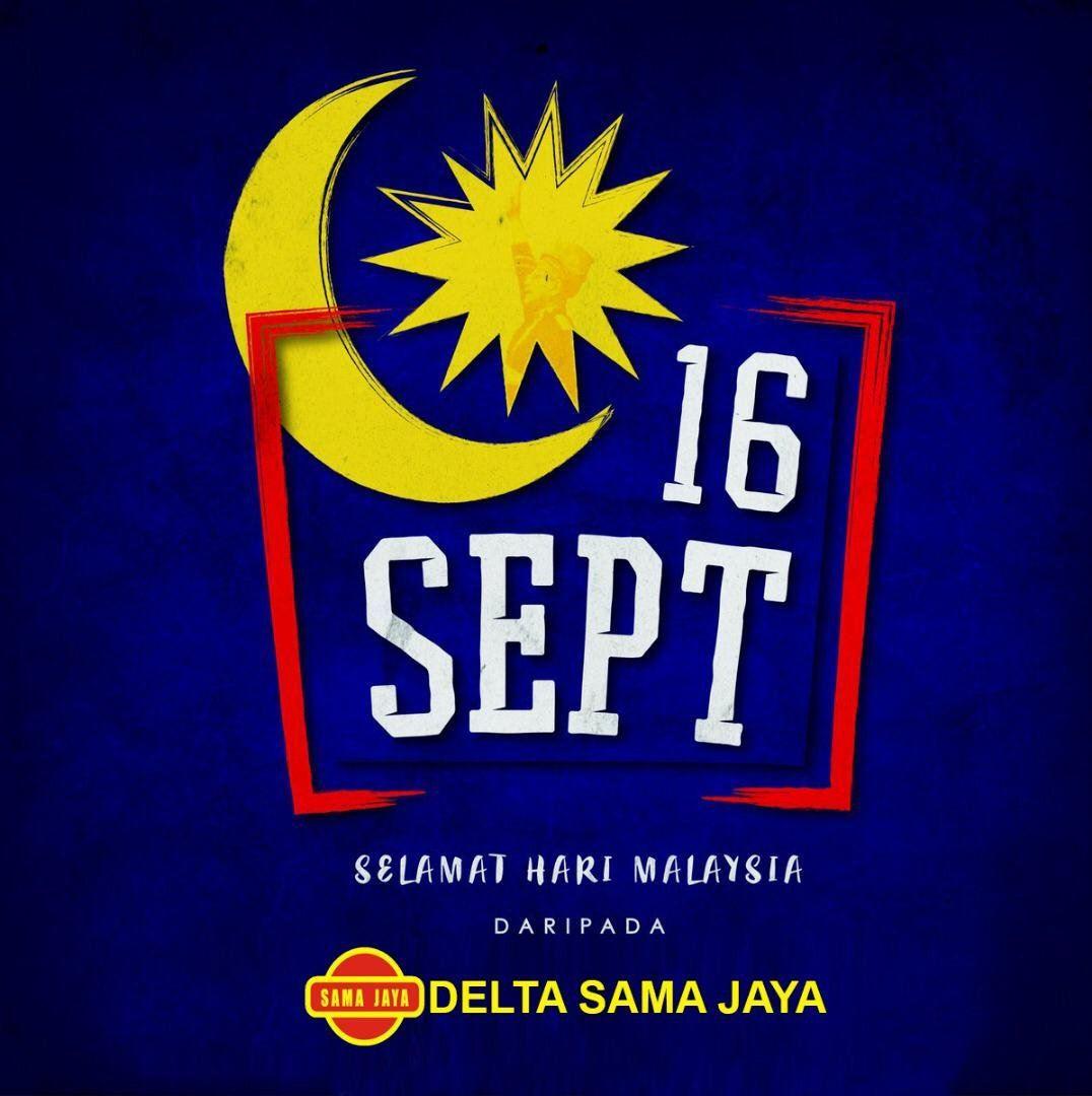 Selamat Hari Malaysia - 16 SEPT - MALAYSIA PRIHATIN