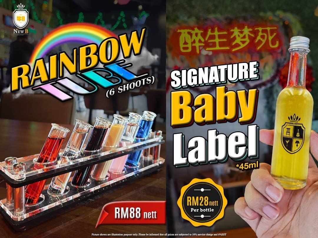 Rainbow Tube & Signature Baby Label