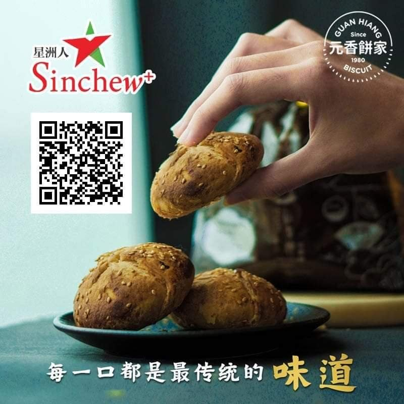 Sinchew Ren Promotion