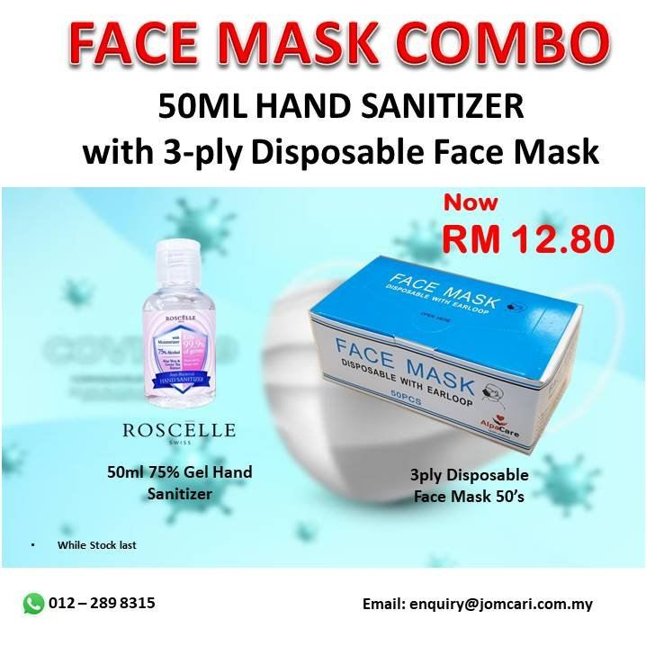 Face Mask Combo - Limited to Online Purchase