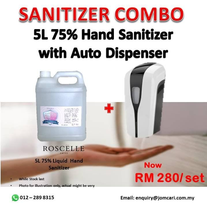 Sanitizer Combo - Limited to Online Purchase