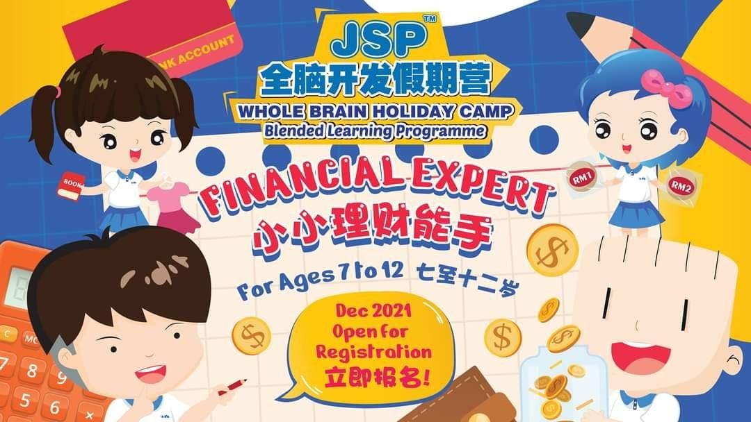 JSP Whole Brain Holiday Camp 2021
