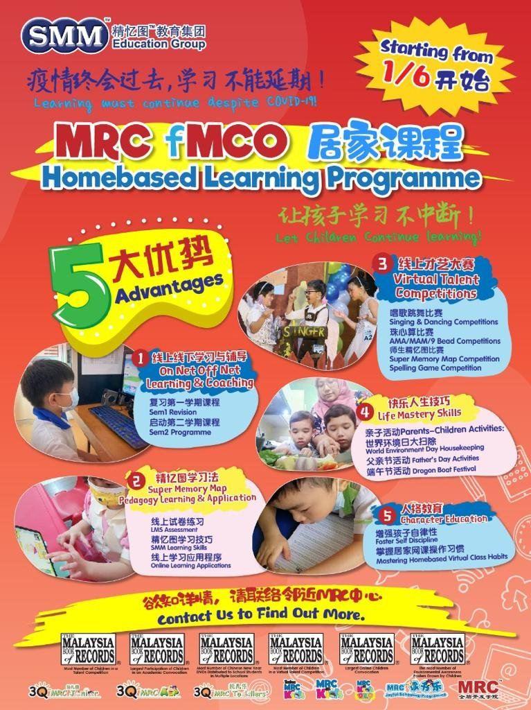 Homebased Learning Programme