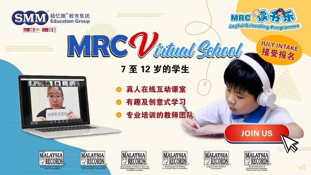 MRC Virtual School for 7 - 12 years old