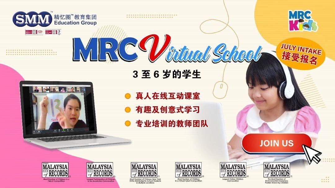 MRC Virtual School for 3 - 6 years old (MRC Kids)