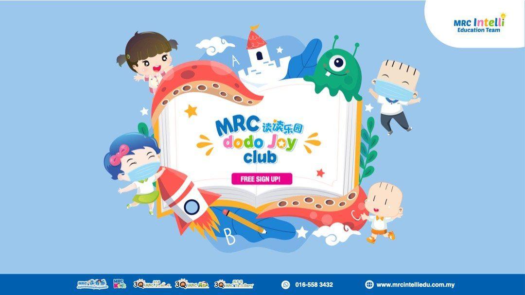 MRC dodo Joy Club