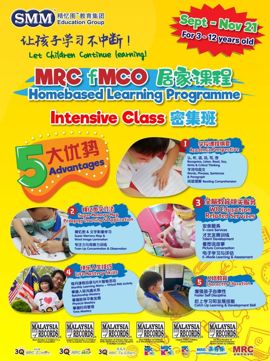 MRC fMCO Home-based Learning Programme - Intensive Class