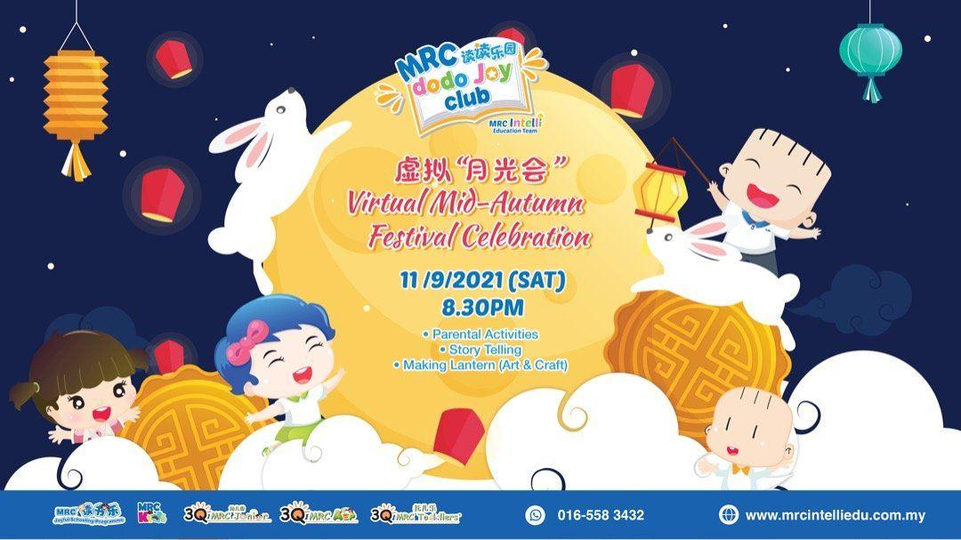 MRC dodo Joy Club - Mid-autumn Festival