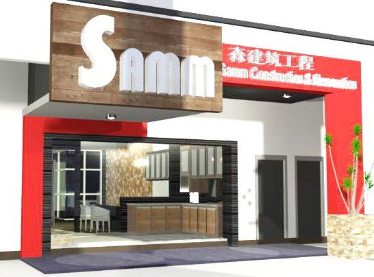 our new office at 37 IMPIAN EMAS 5/1, 07-5544668