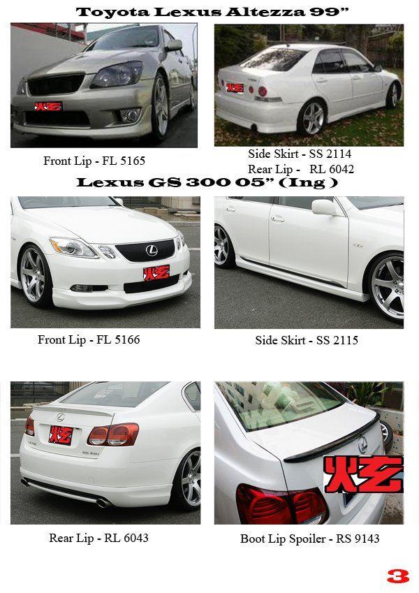 "Toyota Lexus Altezza 99 & Lexus GS300 05"""