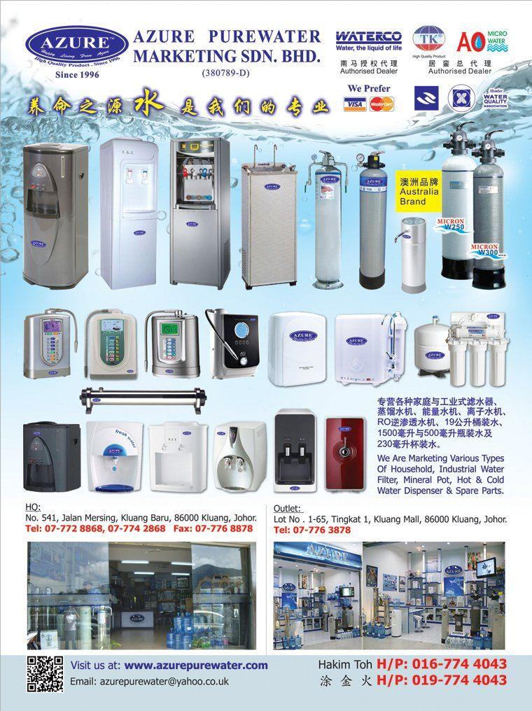 Azure Purewater Marketing Sdn. Bhd.