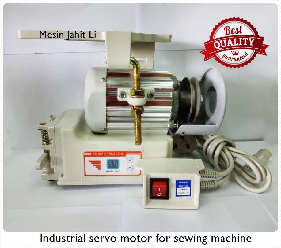 servo motor for sewing machine