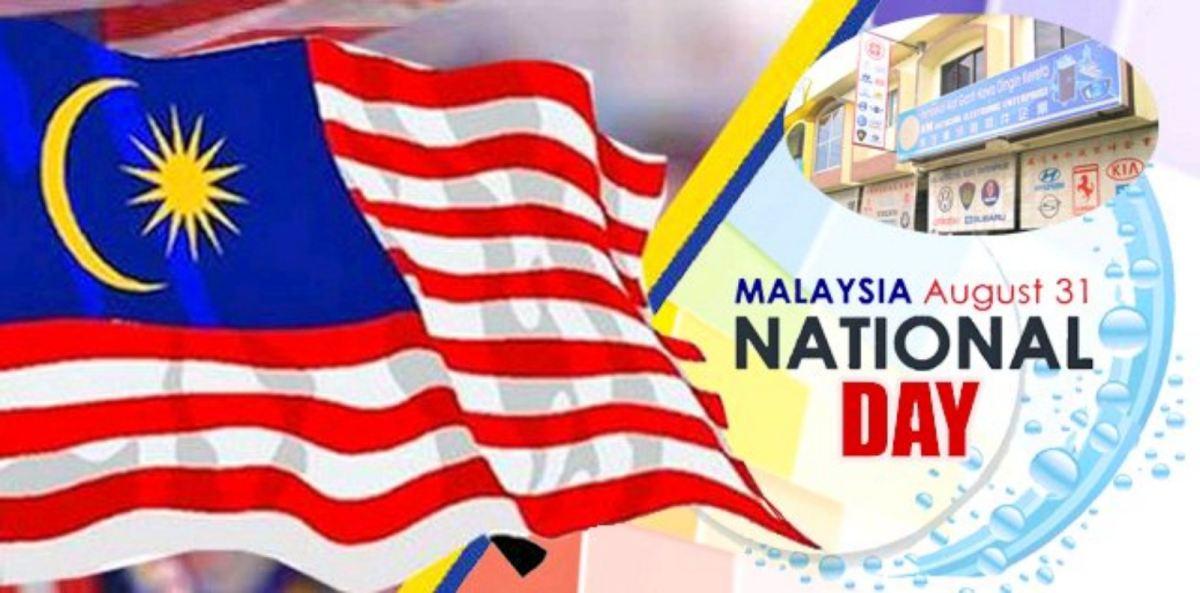 Malaysia national day 2019