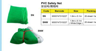 pvc netting