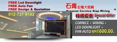 [2019] Cornice Promotion/Promosi Cornice Siap Wiring/ʯ����������