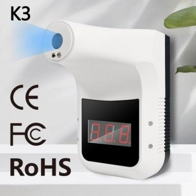 UPGRADE K3 IR Non Contract Forehead Digital Thermoscanner