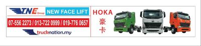 HOKA A7 New Face Lift (Prime Mover & Rigid Trucks)