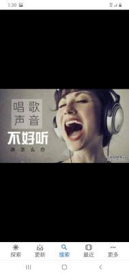 WILLIAM CHONG SINGING CLASS & MUSIC CENTRE & SCHOOL