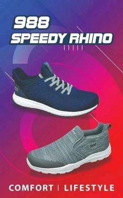 #Speedy Rhino 988