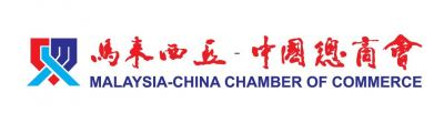Life time member - Malaysia-China Chamber of Commerce (MCCC)