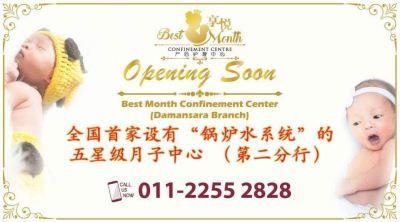 Best Month Confinement Center (Damansara Branch)