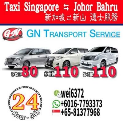 Private Taxi To Johor Legoland - From SGD80