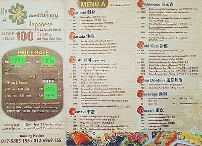 Japanese A-La Carte Buffet �ձ����������� Menu A