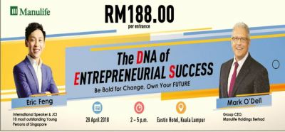The DNA of Entrepreneurial of SUCCESS!