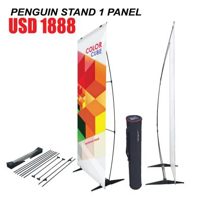 penguin stand single panel