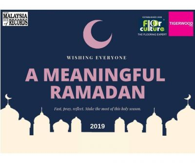 Ramadhan Kareem 2019