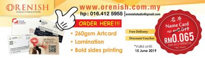 Name card  Promotion