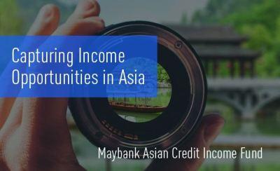 马来亚银行启动亚洲美元债券基金