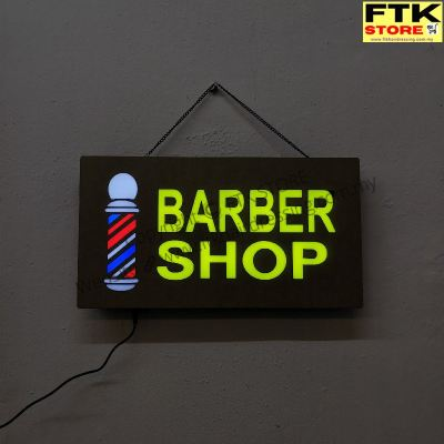 Barber LED Plate (Barber Shop)
