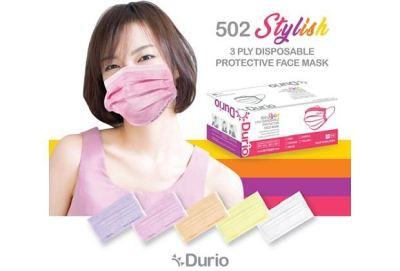 Durio, a Malaysian face mask and melt blown fabric manufacturer