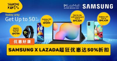 Samsung x Lazada�����Żݴ�50%�ۿۣ�
