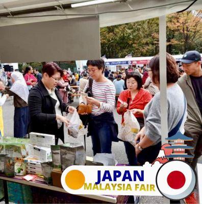 Japan (Tokyo)