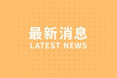 News Sample