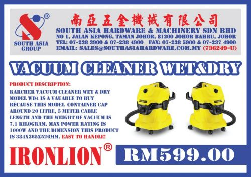 KARCHER VACUUM WET DRY CLEANER