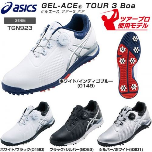 Asics Gel-Ace Tour 3 Boa Golf Shoes - 50% off Retail Everything must GO Bros!