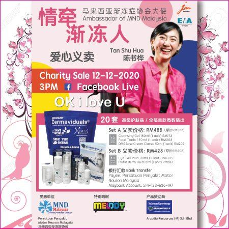Charity Sale - Proceeds will be donated to MND Malaysia