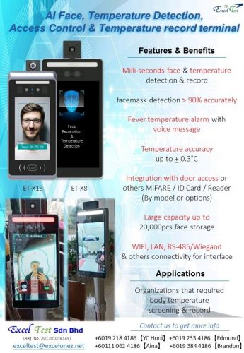 AI Thermal Camera Temperature record & Face Recognition Terminal